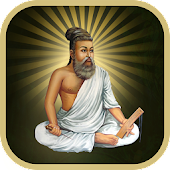 Thirukkural All in 1