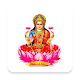 Laxmi Stostra - Hindi for PC-Windows 7,8,10 and Mac