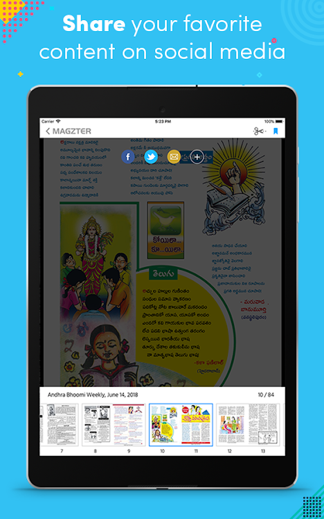 Andhra Bhoomi Weekly – (Android Apps) — AppAgg