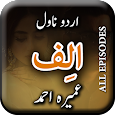 Alif Complete Novel by Umera Ahmed - All Qisty icon