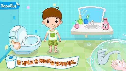 혼자 화장실가기-어린이 올바른 생활습관