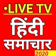 Hindi News Live Tv Free : All Hindi Samachar Live