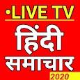 Hindi News Live Tv Free : All Hindi Samachar Live
