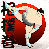 SumoRoll - Road to the Yokozuna