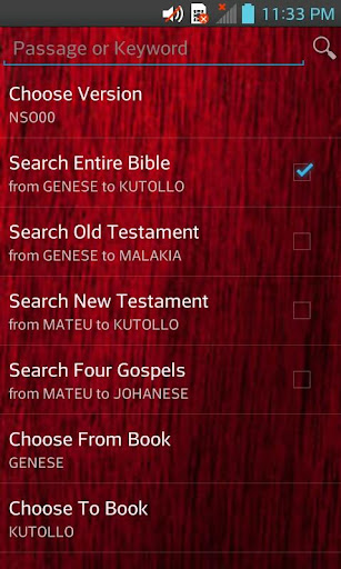 Bible NSO00, Taba yea Botse (Northern Sotho) 0.5 screenshots 5