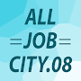 Work in Kalmykia, vacancies APK icon