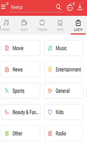 2017 Vid Mate Downloader Guide screenshot 3