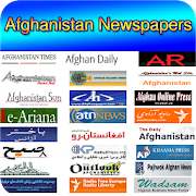 All Afghanistan Newspapers - د افغانستان ورځپاڼو