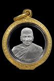 เหรียญเพริธ ปี2537 พิมพ์เล็ก เนื้อทองคำขาวบริสุทธิ หลวงพ่อเปิ่น วัดบางพระ