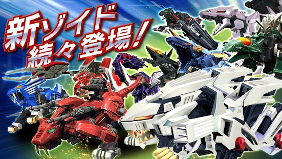 ZOIDS FIELD OF REBELLION- screenshot thumbnail