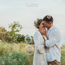 Wedding photographer Aleksandra Navetnaya (anavetnaya). Photo of 03.05.2016