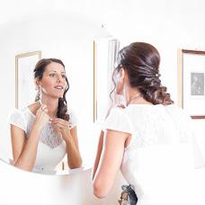 Wedding photographer Silvia Mercoli (SilviaMercoli). Photo of 08.04.2017