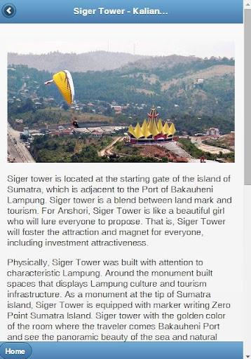 ランプンインドネシアの観光