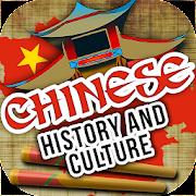 الصين مسابقة أسئلة وأجوبة APK