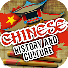 China Quiz Conhecimentos Gerais icon