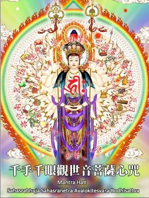 Multimedia Suara Mantra Sahasrabujanetra Avalokitesvara