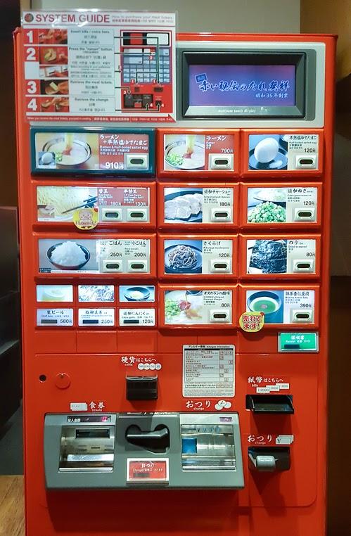 photo of the ordering machine at Ichiran Ramen