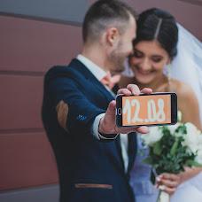 Wedding photographer Alina Evtushenko (AlinaEvtushenko). Photo of 13.08.2016