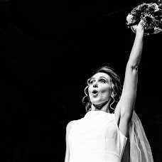 Wedding photographer Darya Bondina (BondinaDaria). Photo of 25.04.2018