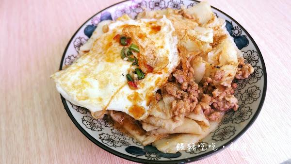 |西屯| 逢甲炒餅條 |  台式特色人氣早餐,家傳香辣蔥醬自製肉燥