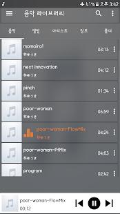 My Music 2 - náhled