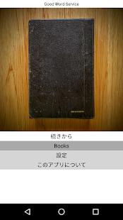 GWBookβ - náhled
