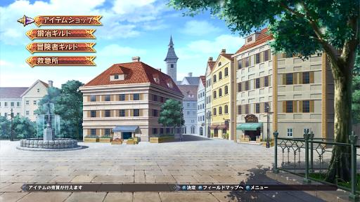 RPG アガレスト戦記 ZERO Dawn of War screenshot 8