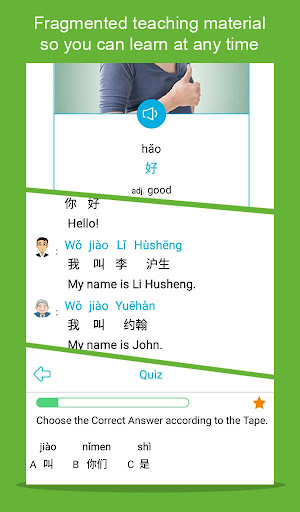 Learn Chinese-Hello Daily I