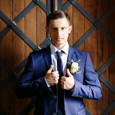 Wedding photographer Kristina Maslova (tinamaslova). Photo of 01.04.2018