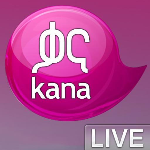 Kana TV Live Ethiopia ቃና ቲቪ