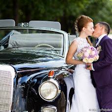 Wedding photographer Nikolay Polyakov (nikpolyakov). Photo of 23.07.2013