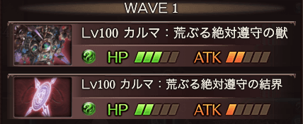 41-2wave1