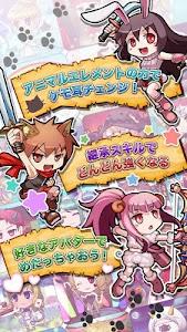 【無料】動物物語【ソーシャルRPG】 screenshot 3