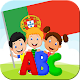 Learn Portuguese Vocabulary - Kids (game)