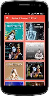 Download Maha Shivaratri GIF Collection For PC Windows and Mac apk screenshot 1