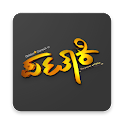 Pataki Movie Official App icon
