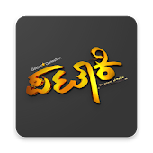 Pataki Movie Official App