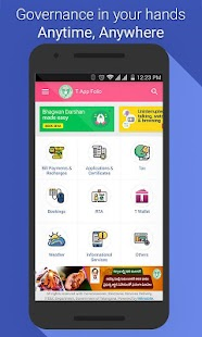 T App Folio Screenshot