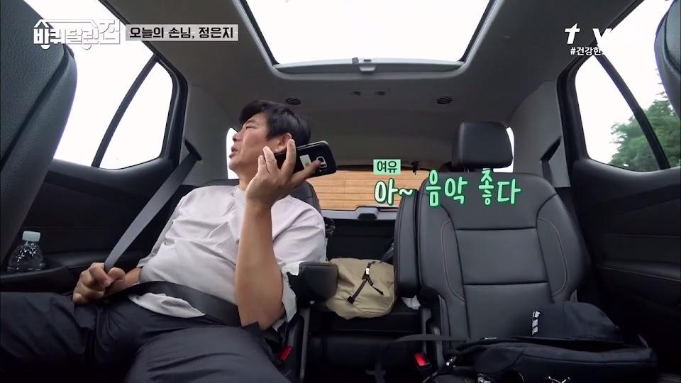sung dong il jung eunji 1