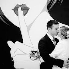 Wedding photographer Aleksey Brest (fotobezramok). Photo of 17.01.2014
