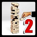 Tower Balance 2 (Boom!) icon