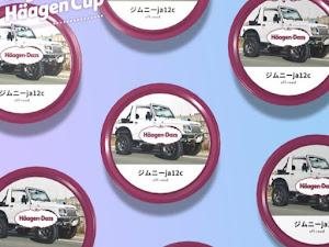 ジムニー JA12Cのカスタム事例画像 hiroha1さんの2020年12月17日12:27の投稿