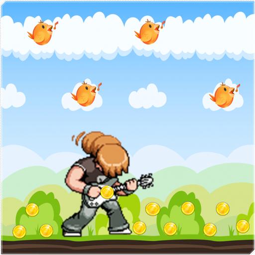 The Rocker Running