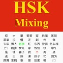 HSK Mixing icon