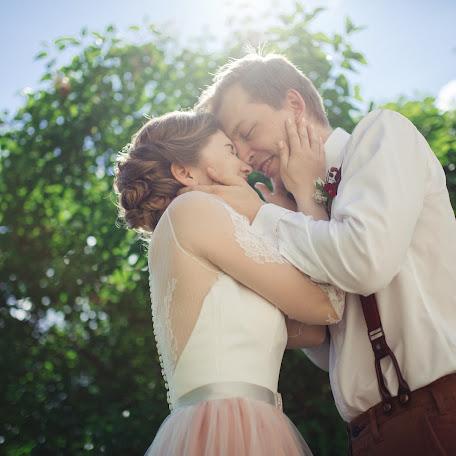 Wedding photographer Dmitriy Zenin (DmitriyZenin). Photo of 14.07.2017
