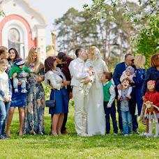 Wedding photographer Anna Pavlova (photoPavlova). Photo of 13.04.2017