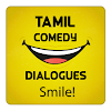 Tamil Comedy Dialogues