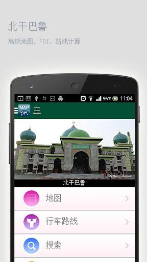 【媒體與影片】AirWire (Chromecast/DLNA)-癮科技App
