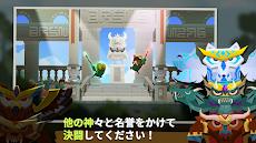 マリモリーグ : 育成とバトルが楽しい神ゲームのおすすめ画像2