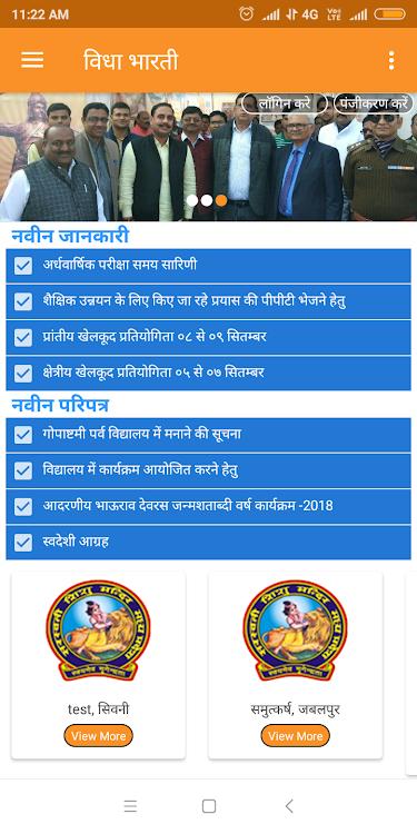 Jabalpur ιστοσελίδα γνωριμιών